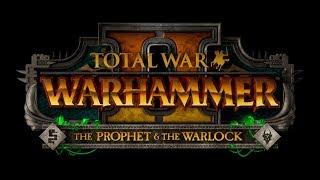 Турнир HWT: Season 3. Турнир #4 (Total War: Warhammer II)