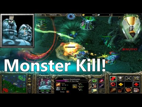 DoTa 6.83 - Aggron Stonebreaker, Ogre Magi ★ Monster Kill! #1(EZ GAME)