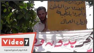 بالفيديو.. وقفة احتجاجية لعمال فندق «شهر زاد » أمام شركة «إيجوث»