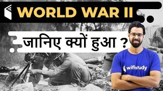 जानिए क्यों हुआ ?? WORLD WAR 2 | By Bhunesh Sir