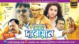Abbas Daroaan (2016) | Full HD Bangla Movie | Manna | Onu | Shanu | Omr sanny | CD Vision