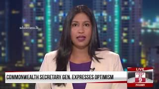 Ada Derana First At 9.00 - English News 06.11.2019