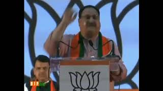 JP Nadda talks about creating a Congress free India in an address