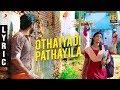 Kanaa   Othaiyadi Pathayila Lyric | Aishwarya Rajesh | Dhibu Ninan Thomas | Arunraja Kamaraj | SK