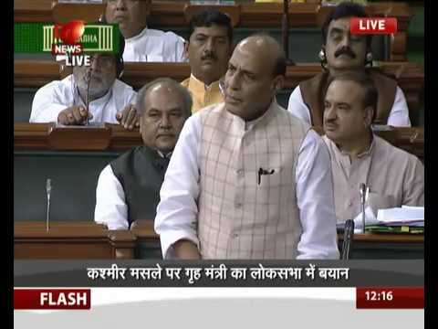 HM Rajnath Singh in Lok Sabha: Pakistan responsible for terrorism in India