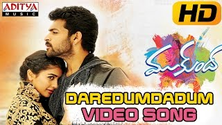 Daredumdadum Full Video Song Mukunda Video Songs Varun Tej Pooja Hegde