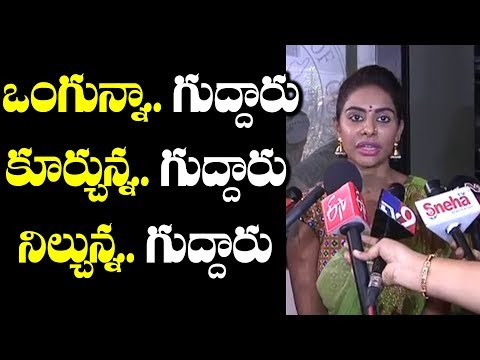 Sri Reddy Speech At Film Chamber in Film Nagar || Tollywood News #9RosesMedia