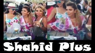 شاهد| فضيحة اصالة تخفي المشروبات الكحولية من امام الكاميرا بحضور عمرو دياب