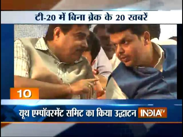 India TV News: T 20 News February 1, 2015 | 1PM