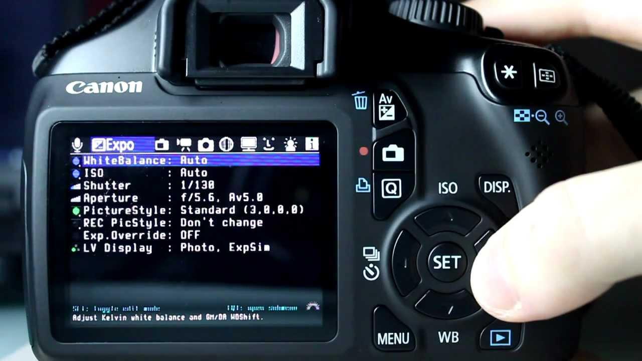 Canon 600d прошивка