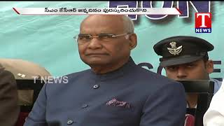 President Ramnath Kovind and PM Modi Wish CM KCR on His Birthday  Telugu