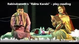 Play-reading of Rabindranath's 'Rakta Karabi'