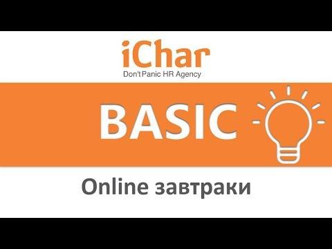 Вебинар для IT-HR | Базовые понятия разработки ПО