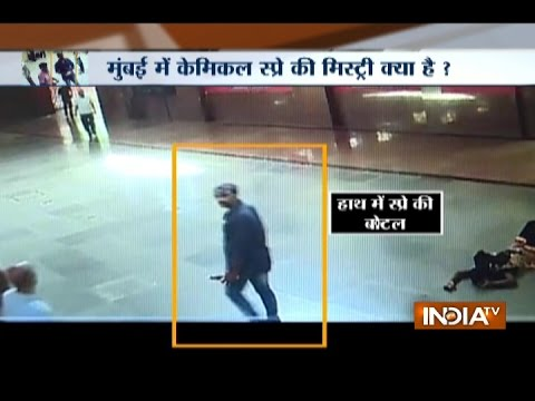 Mysterious Gas Attack at Mumbai Central, Suspect Caught on CCTV Camera