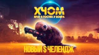 Новая угроза. XCOM-LW. (32 часть) с Майкером
