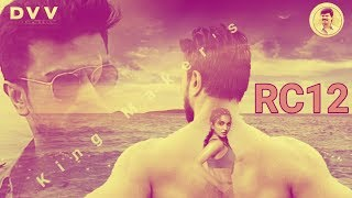 Ram Charan RC12 Movie New Latest News Update