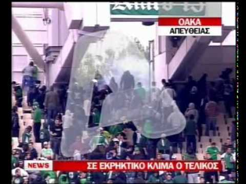Panathinaikos vs Aris Telikos Kipellou Episodeia