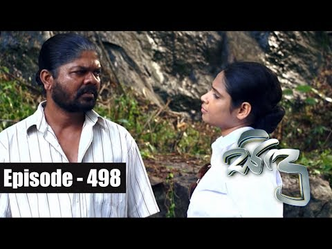 Sidu | Episode 498 04th July 2018