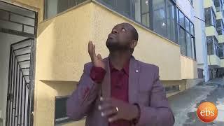 የቤተሰብ ጨዋታ የባለ 3 መኝታ አፓርታማ መኖሪ ቤት ማን ያሸንፋል/Yebeteseb Chewata Season Final Promo