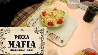 Славный обзор. Pizza Mafia. И недовес и перевес.