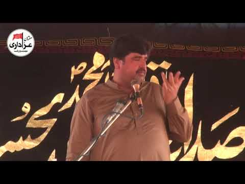 Zakir Syed Aamir Abbas Rabani | Majlis 22 April 2018 | Khan Pur Qazi Jhoke Pounta Muzaffar Ghar |