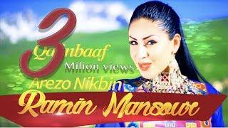 Arezo Nikbin - Qalinbaaf New afghan song 2015