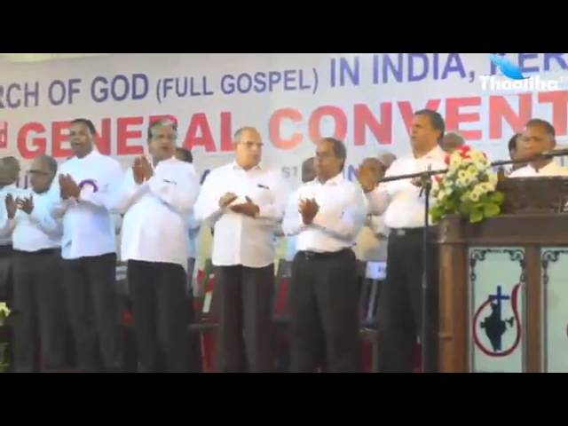 93rd Church of God  Full Gospel  in India General Convention 2016 ||   Day - 6  Saturday