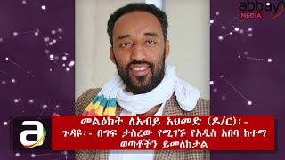 Ethiopia - Elias Gebru Godana