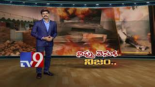 Spontaneous fires in Anantapur homes : exposes superstition