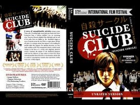 Suicide Club (2011) With Masatoshi Nagase, Mai Hosho, Ryo Ishibashi Movie