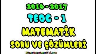 1.TEOG Matematik çıkmış Sorular cevapları ve Çözümleri 2016-2017