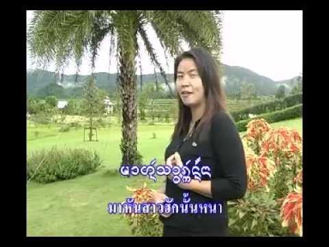 เพลงไทยใหญ่ เพลงไตย เพลงอย่าเศร้าเหงาใจ นางแสงเฮือง สายรุ้ง  รุ้ง ลดา Music Videos