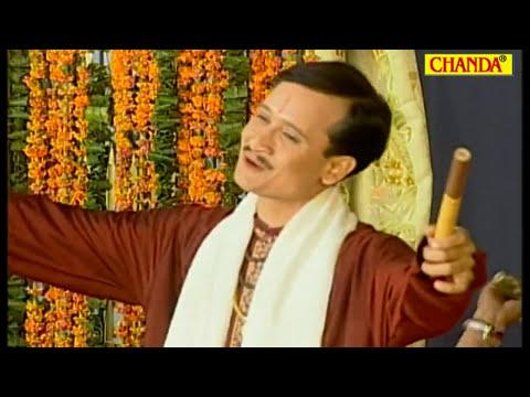 Jai Kanhaiya Lal Ki | Jai Shri Krishna | Kumar Vishu | Krishna...