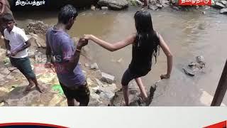 வேலூர்: ஆர்ப்பரிக்கும் ஜலகாம்பாறை  நீர்வீழ்ச்சி... சுற்றுலா பயணிகள் மகிழ்ச்சி...