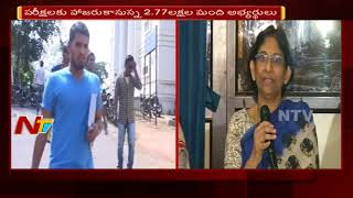All Set for Teacher Recruitment Test 2018 in Telangana || TS TRT 2018