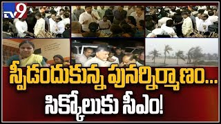 AP CM Chandrababu Naidu to visit cyclone hit Srikakulam today