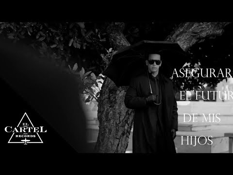 Ora Por Mi - Daddy Yankee [Video Lyric]