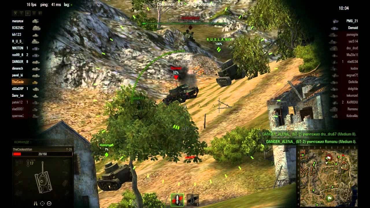 почему не заходит в world of tanks: