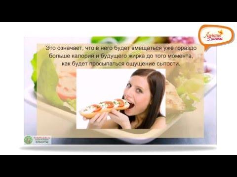 Здоровое питание на каждый день