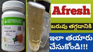 How To Prepare Afrish In Telugu|Herbalife Nutrition|Weight Loss