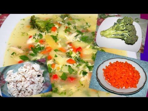🌸Приготовление вкусного супа из Брокколи 🌸 Пальчики оближешь!!!
