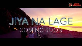 Jiya Na Lage ( Teaser) | New Hindi Songs 2018 | Latest Hindi songs 2018 | Satguru Productions