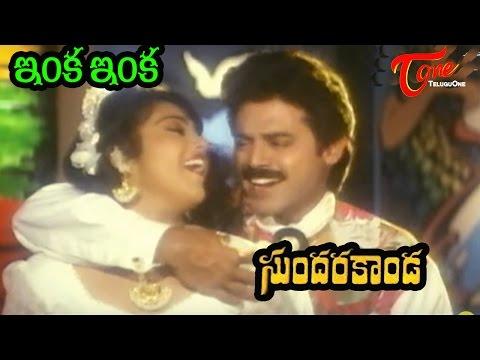 Sundarakaanda Songs - Inka Inka Inka - Venkatesh - Meena - Aparna video