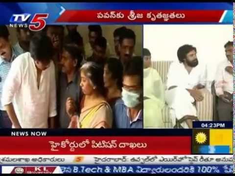 Srija Meets Actor Pawan Kalyan After Her Recovery : TV5 News