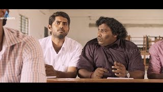 Pariyerum Perumal BABL Movie Scenes part 02 | Kathir, Anandi, Yogibabu