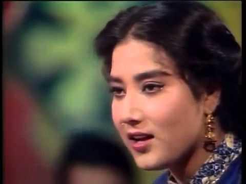 Shakeela Naz Pashto Old Song     15