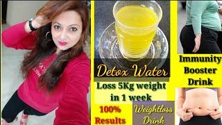 How to Lose Belly Fat in 1 Week | Belly Fat Cutter Drink (Men & Women)/Loss 5kg Weight in 1 week