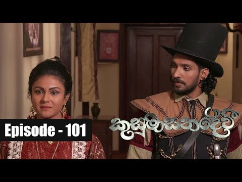 Kusumasana Devi | Episode 101 12th November 2018