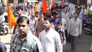 Merta swarnkar association