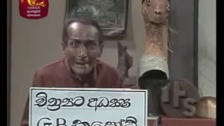 Vinoda Samaya EP 08 - Dushtaya